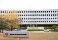 TCU quer devolução de R$ 38,6 bi por bancos