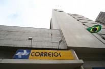 Empresa espera economizar R$ 1,6 bilhão com redução de despesas