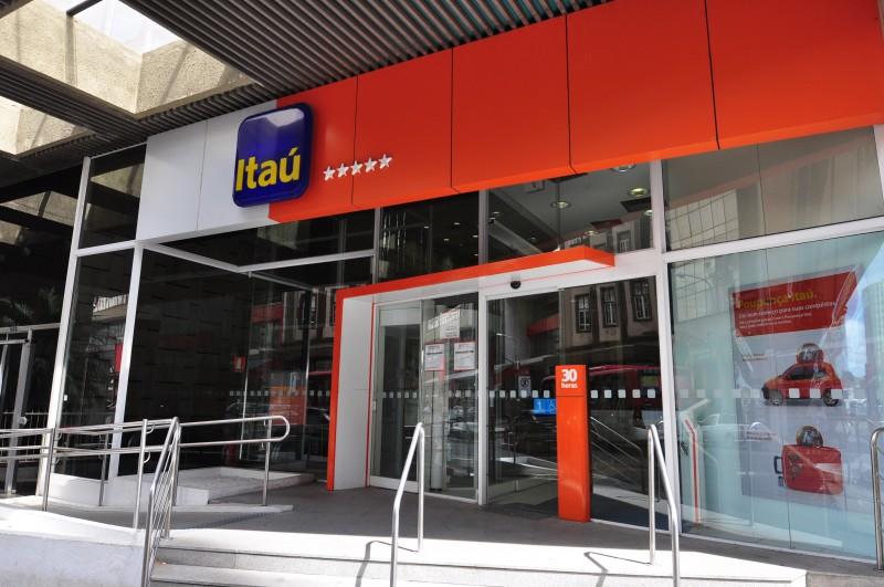 O patrimônio líquido do banco alcançou R$ 106,647 bilhões nos três primeiros meses do ano