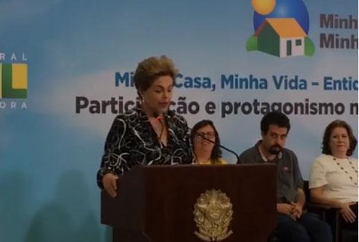 Em seu discurso, Dilma comentou o afastamento de Cunha na quinta-feira, pelo Supremo Tribunal Federal