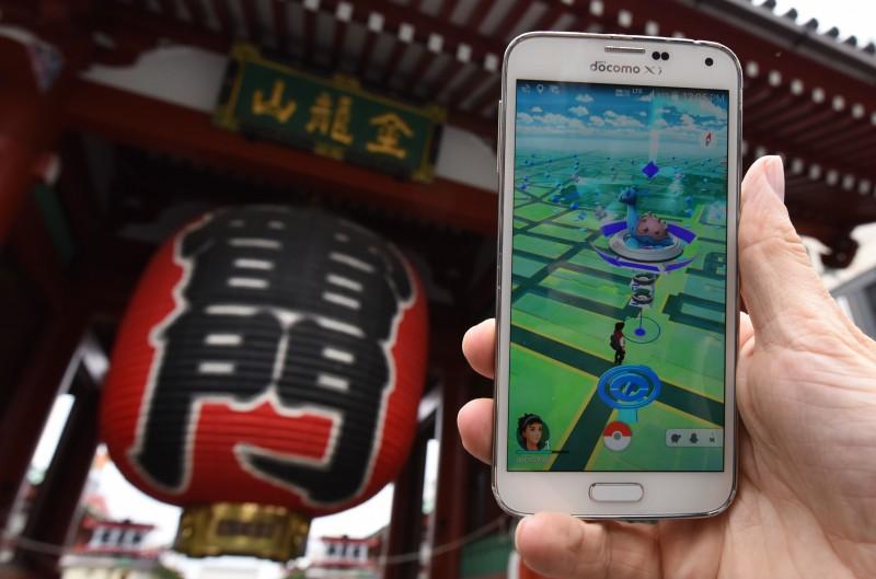 Força da marca e maturidade da tecnologia utilizada contribuíram para o grande interesse público no jogo