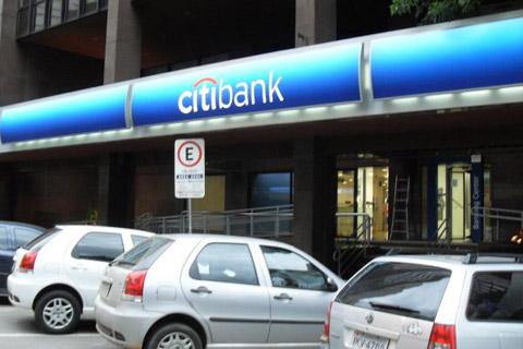 Operação de varejo do Citi no Brasil é a 26ª aquisição da história do Itaú Unibanco