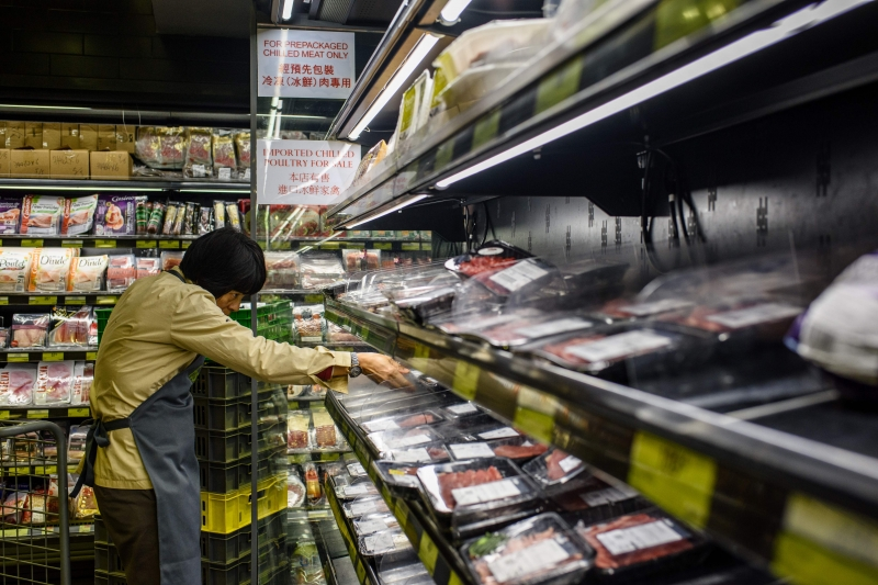 carne 