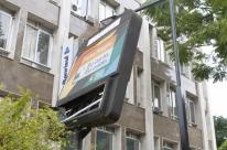 Relógios de rua de Porto Alegre vão informar índice de radiação ultravioleta