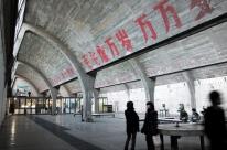 Pequim vai transformar fábricas abandonadas em bibliotecas, museus e galerias