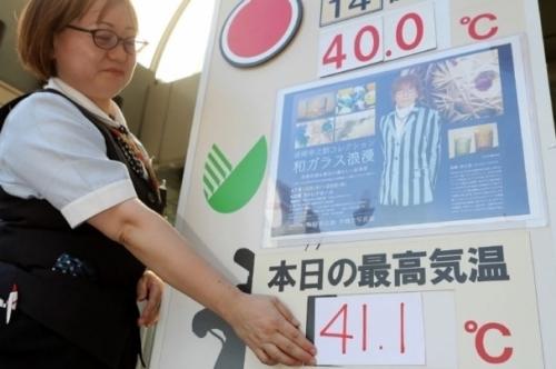 Cidade de Kumagaya registrou a marca histórica de 41,1 graus ontem