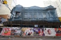 Prefeitura garante que projeto para restaurar Casa Azul está concluído