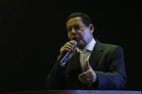 Mourão sobre caso Flávio Bolsonaro: 'Justiça faz seu papel; segue o baile'