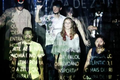 'Aquilo que nos amanhece' é destaque da programação do Porto Verão Alegre