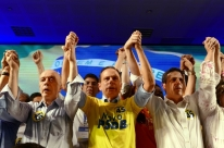 Bruno Araújo é eleito presidente do PSDB