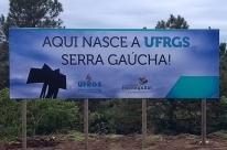 Parque tecnológico da Ufrgs terá primeiro braço fora de Porto Alegre