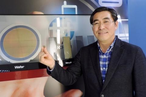 HT Micron lança primeiro chip de Internet das Coisas do Brasil