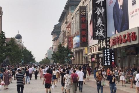 População da China aumenta para 1,4 bilhão de habitantes