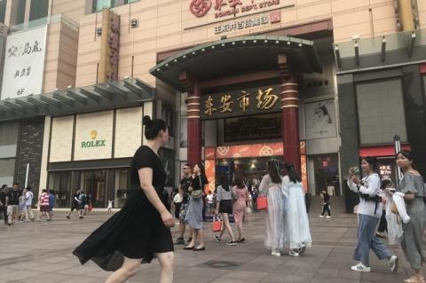 Brasil vai isentar chineses de visto para entrar no país