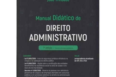 Manual didático de Direito Administrativo
