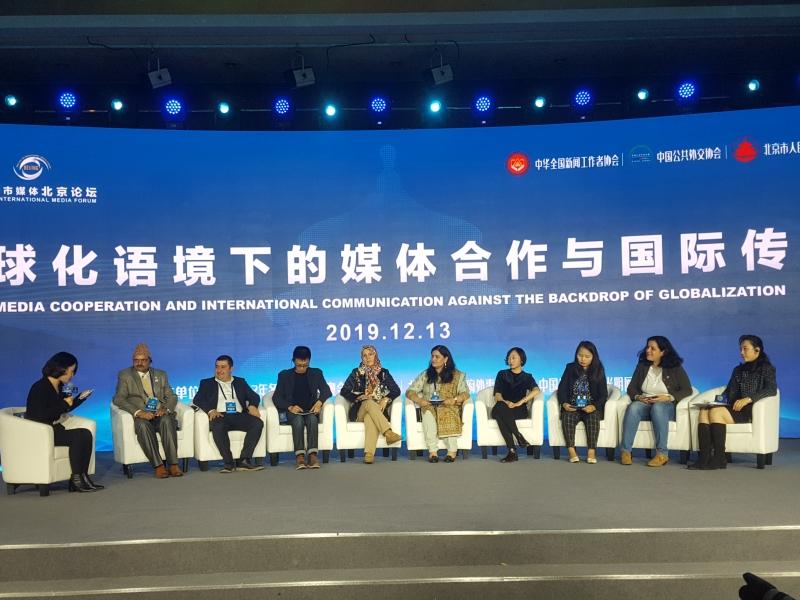 Representantes de 12 países estiveram reunidos em Pequim para Fórum Internacional de Mídia