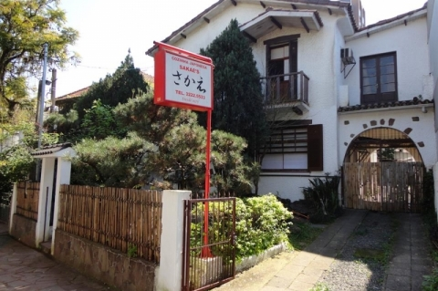 Primeiro restaurante japonês de Porto Alegre continua vivo