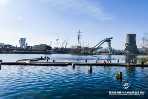 Pequim: Uma cidade a caminho do futuro