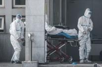 China constata mais 17 casos de pneumonia viral