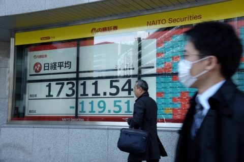 Bolsas asiáticas fecham sem direção única, após pior dia de Wall St. desde 1987