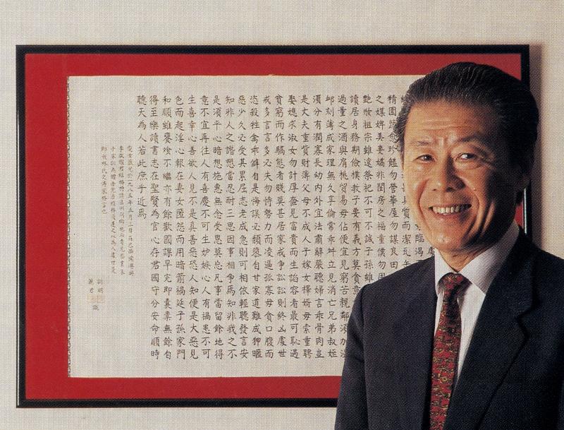 Sheun Ming Ling foi um dos pioneiros da soja no Brasil e criador do grupo Évora S.A.