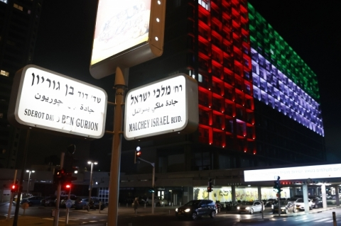 Em ação mediada pelos EUA, Israel estabelece laços com Emirados e suspende anexação da Cisjordânia