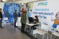 Em 2 semanas, Israel já vacinou mais de 10% de sua população contra o coronavírus