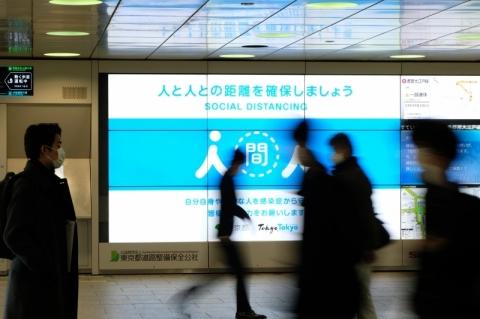 Japão identifica nova variante do coronavírus em brasileiros que desembarcaram no país