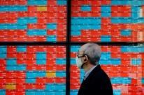 Bolsas da Ásia fecham mistas com estímulos nos EUA
