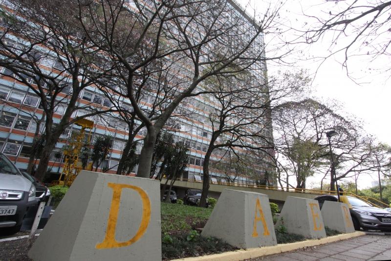 Departamento planeja fechar seis de suas superintendências regionais nos próximos meses