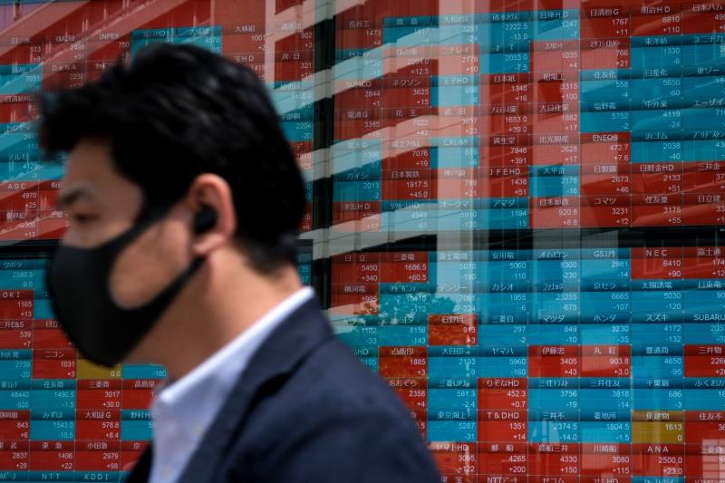 O índice acionário japonês Nikkei subiu 0,34% em Tóquio