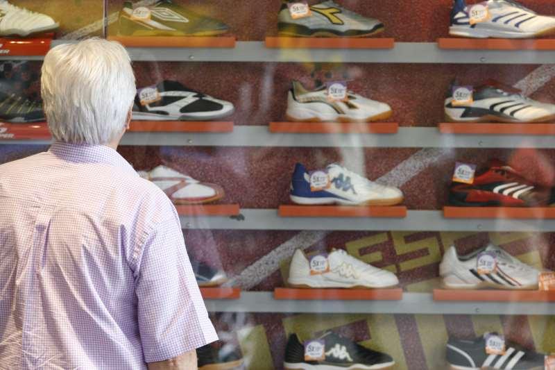 Brasileiros com mais de 60 anos serão 30% da população em 2050
