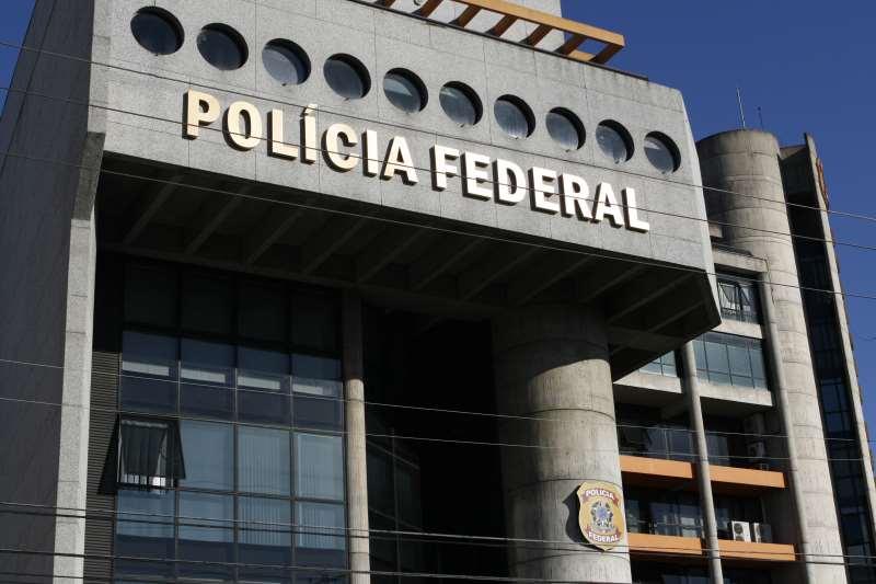 PF fez as buscas e apreensões na residência do ex-servidor acusado pelas irregularidades