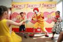 McDonald's é multado em R$ 6 milhões por publicidade infantil abusiva