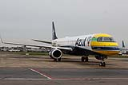 TAP e Azul estudam joint venture que pode baratear voos para Europa