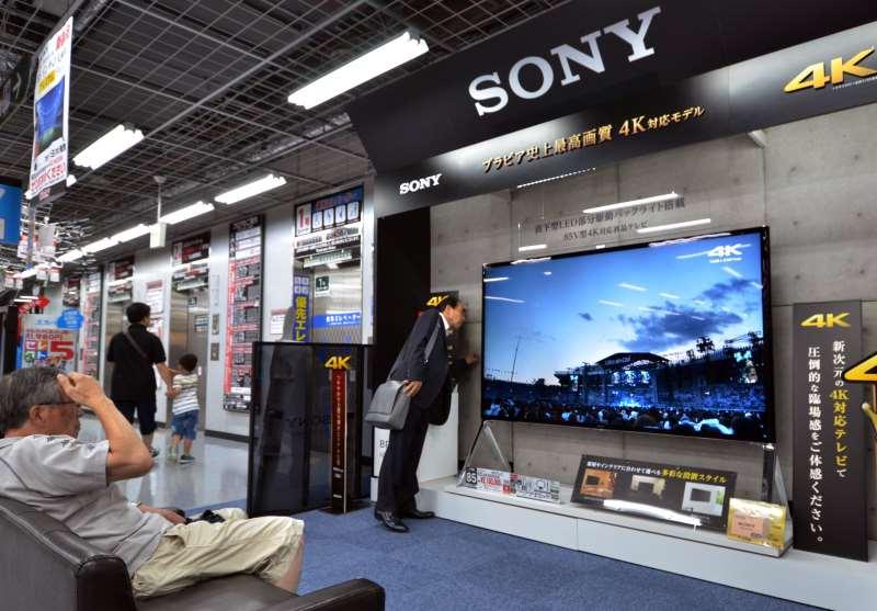 TVs, câmeras digitais e equipamentos de áudio da marca deixarão de ser comercializados