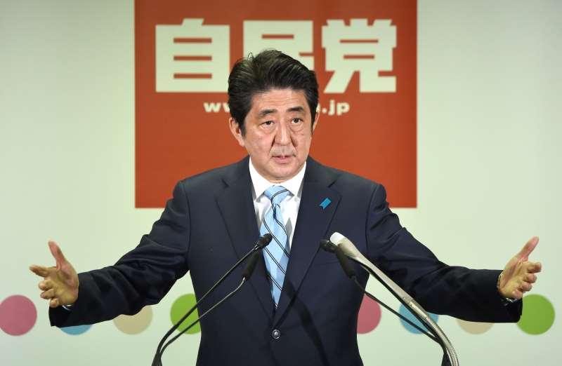"""Abe disse que o governo estava """"completamente ciente"""" e monitorando o lançamento de mísseis"""