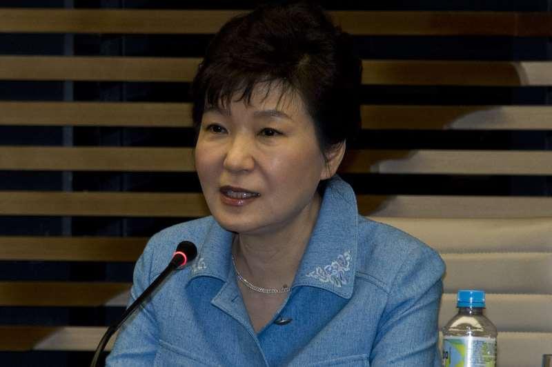 Park Geun-hye foi condenada a mais oito anos de prisão por abuso de fundos estatais e violação eleitoral