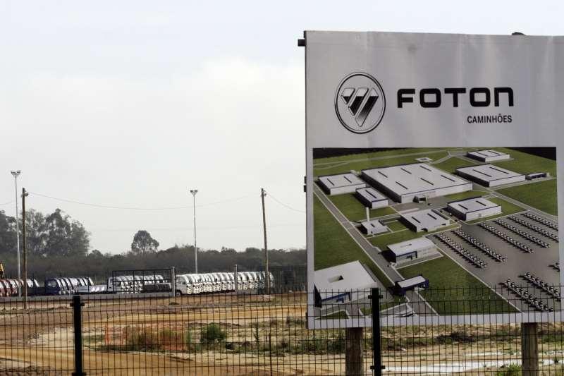 Em parte da área que seria utilizada pela Ford está prevista a instalação de planta da chinesa Foton