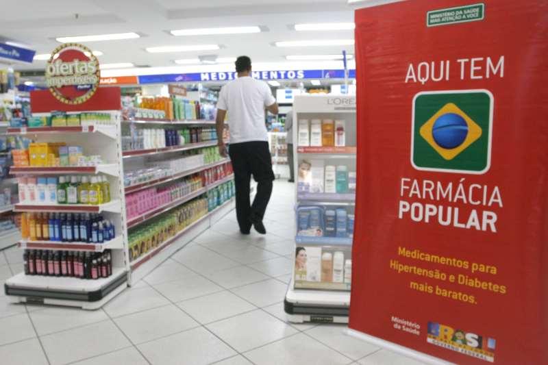Programa para distribuir remédios gratuitos ou com descontos à população de baixa renda não foi poupado