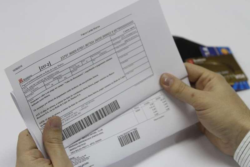 Número do boleto carregará todas as informações para o pagamento