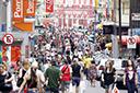 Estado deve fechar o ano com alta de 13,41% nas vendas do varejo