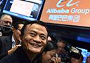 Lucro do chinês Alibaba mais que dobra no terceiro trimestre