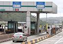 Rodovias concedidas em 2007 poderão ter pedágio reajustado