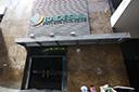 Badesul teve lucro líquido de R$ 14 milhões em 2017